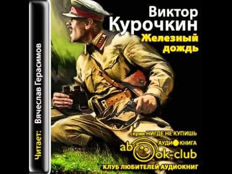 Старое радио аудиозаписи военная проза